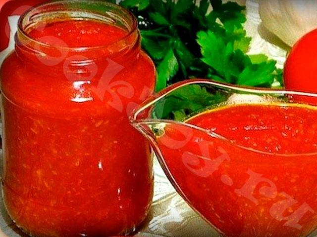 Рецепт томатного соуса на зиму